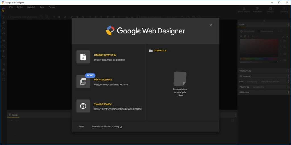 Google Web Designer - Grzegorz Minior